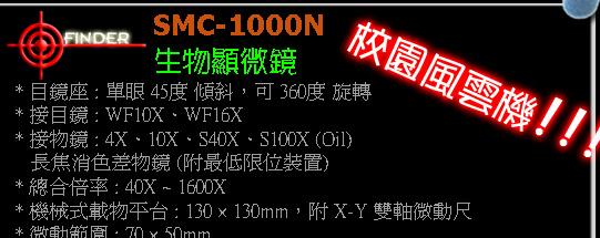 国中国小生物显微镜 最具历史的显微镜专卖网